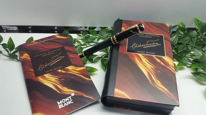 Montblanc Meisterstuck Dostoevsky limited edition fountain pen