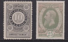 Belgium 1889 - Telegraph stamps TG10 and TG10A