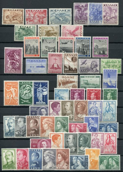 Greece 1935/57  - Selection semi-classics and  semi-modern