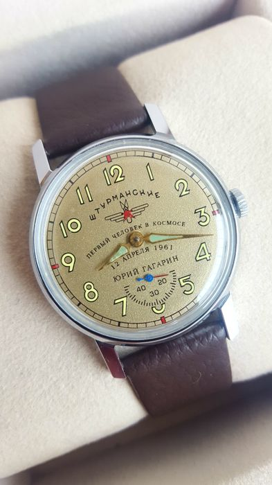 "Soviet Zim ""Sturmanskie - Yuri Gagarin "" Men's Wristwatch 1960's in mint condition"