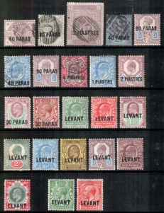British Levant and Gibraltar - selection on stock pages