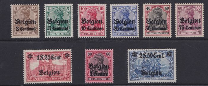 Belgium 1914 - Occupation stamps - OPB OC1/9