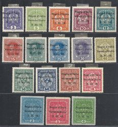 Venezia Giulia 1918 - Stamps from Austria - Overprinted - Sassone No.  1-17