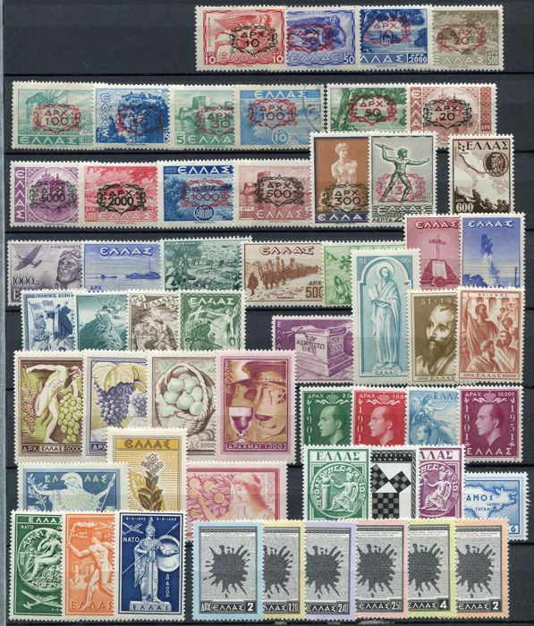 Greece  1946/55 - Selection semi-modern