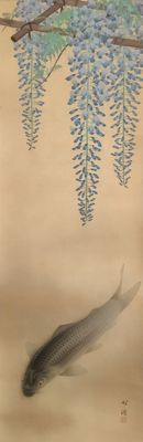 'Carp under Wisteria' - Large, very detailed scroll painting on cloth (226cm) - sealed and signed - Japan - ca. 1920