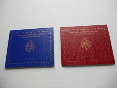 Vatican - year sets 2007 and 2008, Benedict XVI