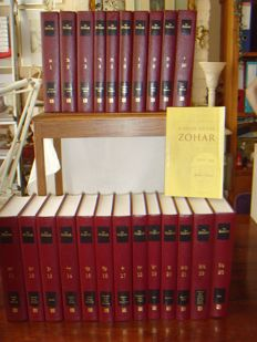 Judaica; Rav Shimon bar Yochai & Michael Berg (red.) - The Zohar. The first ever unabridged English translation with commentary - 23 delen - 2003