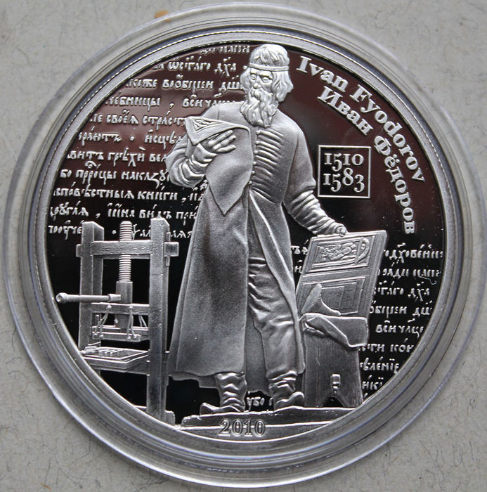 Cook Islands - 5 Dollar 2010 'Printer Ivan Fyodorov' - silver