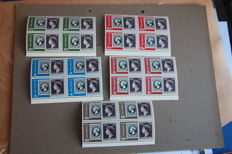 "Luxembourg 1952 - Airmail in blocks of 4 - ""Centenary of the Stamp"" - Yvert 16/20"