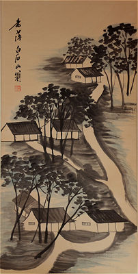 Hand-painted ink painting scroll《齐白石-山水》- China - late 20th century