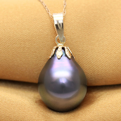 14K Gold Pendant set with 12.53 x 15.3 mm Genuine Tahitian Black Pearl  (No reserve Price)