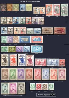 Indochina, Kouang Tcheou and offices of Packhoi, Tchongking and Yunnan Fou 1892/1944 - Selection of post and postage due stamps
