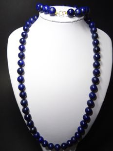 14K Gold Lapis Lazuli Necklace and bracelet set  Length: 50/18.5cm Size: 8.5mm