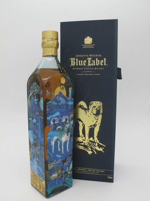 Johnnie Walker Blue Label Year of the Zodiac Dog Collection - Taiwan Limited Edition