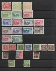 Central and East China 1946/1948 - Collection