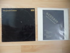 Genesis - 2 Rare LP's - From Genesis to Revelation + You'll love us live