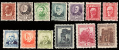 Spain 1932 - People and Monuments - Edifil 662/675