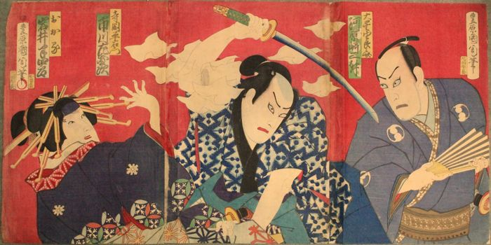 "Original woodblock triptych by Toyohara Kunichika (1835-1900) - kabuki - 'Act VII: Actors Iwai as Okaru, Aharasaki as Ôboshi Yuranosuke and Ichikawa Sadanji as Teraoka Heiemon' from the play ""Kanadehon Chusingura"" - Japan - ca. 1880"