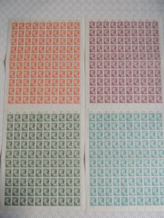 Luxembourg 1971 - Grand Duc Jean Stamps,  Yvert 778/81 in sheets of 100
