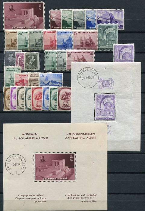 Belgium 1938 - complete year set - OBP 465A/495 + BL 8/9