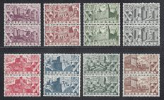 Portugal 1946 - Chateaux pairs - Yvert 675/682