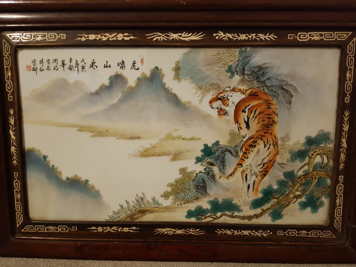 Chinese painting on porcelain, China, ca. 1920- 1930