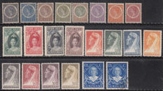 Suriname 1892/1948 - various stamps and sets
