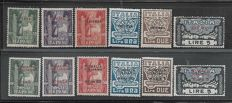 Italy, Colonies, Eritrea and Somalia, 1923 - Set of March on Rome, complete series