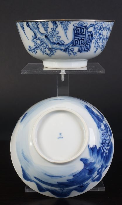 Two blue and white porcelain bowls - China - early 19th century