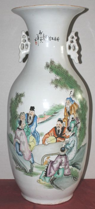 Vase - China, second half of the 20th Century