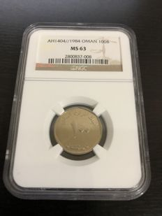 Oman - 100 Baisa 1984 in NGC slab