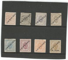 Luxembourg 1875/1980 - Selection Official stamps - Stanley Gibbons O79/O80 and O83/O87