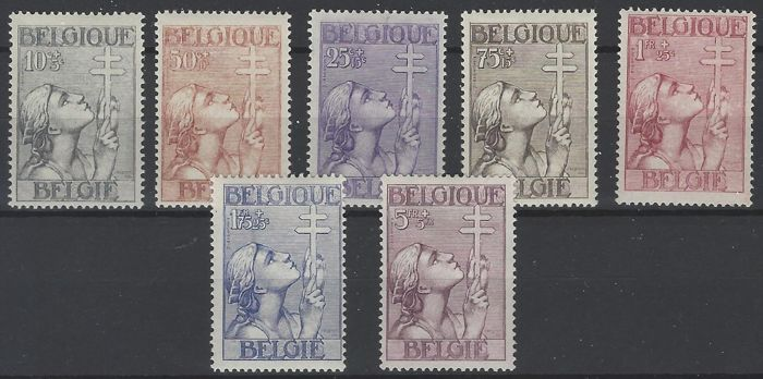 Belgium 1933 - Cross of Lorraine - OBP 377 through 383