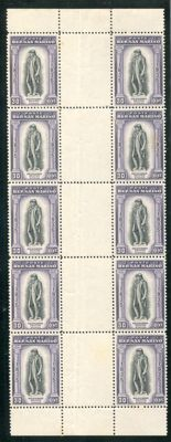 San Marino 1935 - 'Delfico' with variation, block of five stamps with gutter - Sass.  N°  199
