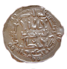 Spain - Independent Emirate of Cordoba - Al-Hakam I, silver dirham (2.70 g 27 mm.) minted in Al-Andalus (currently city of Cordoba in Andalusia), year 201 A. H. (817 A. D.)