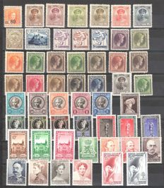 Luxembourg 1920/1980 - Composition of separate stamps and series
