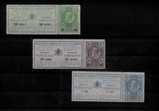 Belgium, 1881 - Telephone stamps - OBP TE 13, 15 and 17.