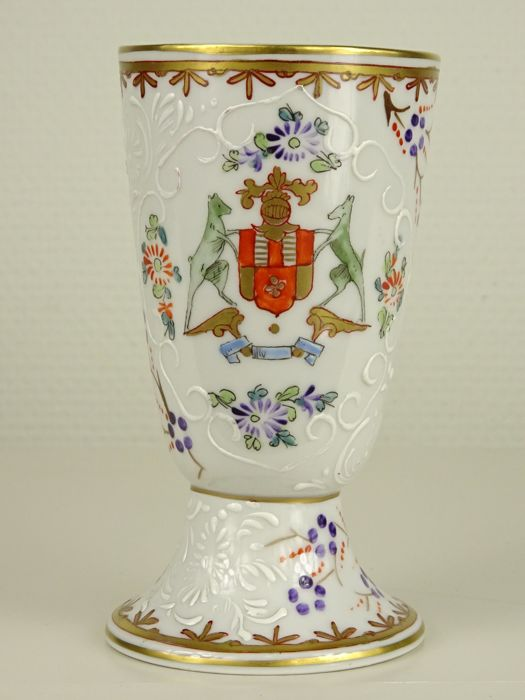 Samson Chine De Commande Style Beaker Vase Paris France Late