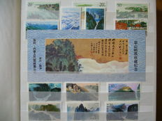 World 1940/2013 - batch MNH with stamps, series and blocks in 3 stock books