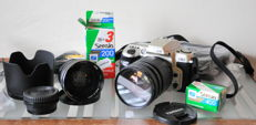 Nikon F60 single-lens reflex camera + excellent quality TAMRON lens 28-35mm-200mm + SAKAR Ultra wide lens 0.6x + accessories