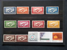 Portugal 1936/1979 – Complete Air Mail – Mundifil 1/13