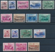 Germany, occupied territories 2nd World War 1944 - Montenegro Mi 20/28 and 29/35
