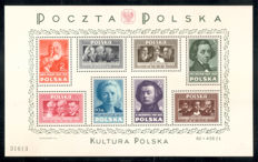 Poland 1938/1950 - Lot with better stamps and sets 'Culture block'