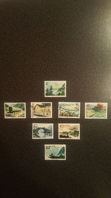 Chine 1952/1965 - Timbres (井冈山等5套) - 特73等