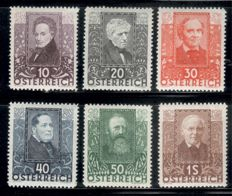 "Austria 1922/1934 - Lot with stamps and sentences ""Republic"""