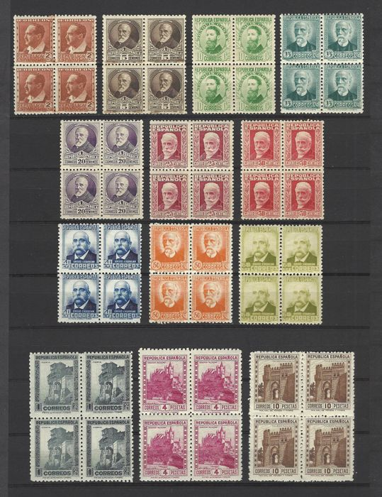 Spain 1932 - Characters and Monuments in block of 4 - Edifil 662/675