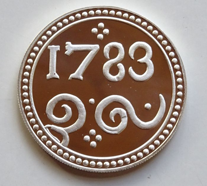 The Netherlands Replicas Of Rare Old Dutch East India Company
