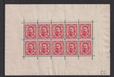 Luxembourg 1906/1915 - Guillaume IV - Yvert 74 in sheetlet of 10