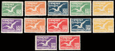 Uruguay  1928  Complete series 12 values 'Seagull' with hinge and without gum (Yvert A 14/25) Fresh colours