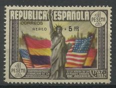 Spain 1938 - Constitution of the USA - Edifil 765